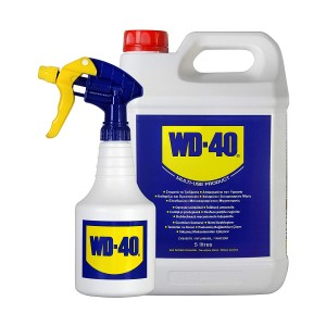 WD40 Value Pack
