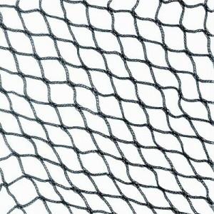 Bird Netting 4 Metre Wide (Per Metre)