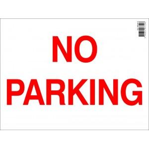 Farm Sign - No Parking