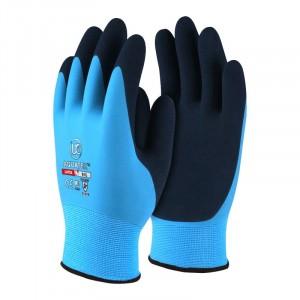 Aquatek Water Resistant Latex Gripper Gloves Size 8
